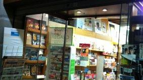 Entrada Librería Hojablanca