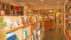 libreria-pons-2.jpg