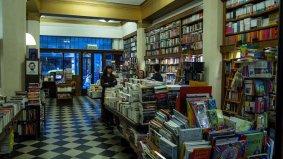 Interior librería Menéndez