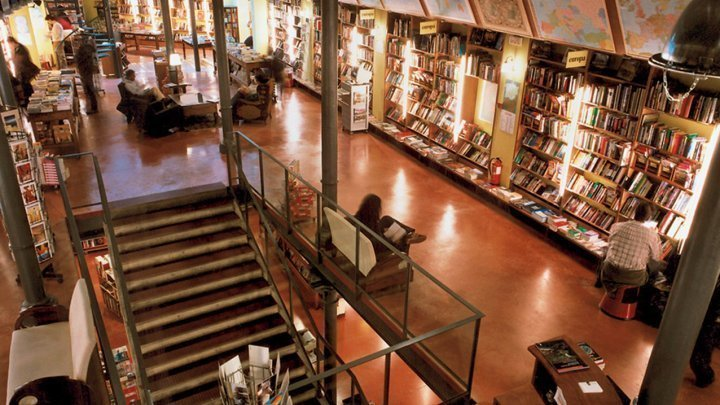 libreria-altair-2-c-altair.jpg